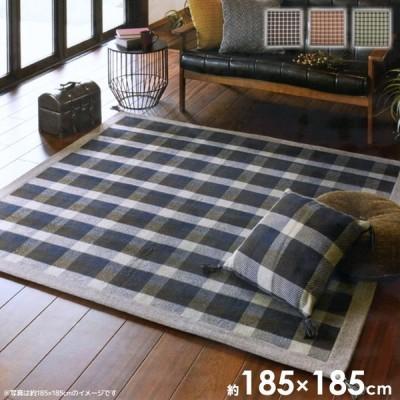 ラグ カーペット ラグマット インド綿 2畳 185×185cm ホットカーペットカバー ブルー オレンジ グリーン mermo メルモ