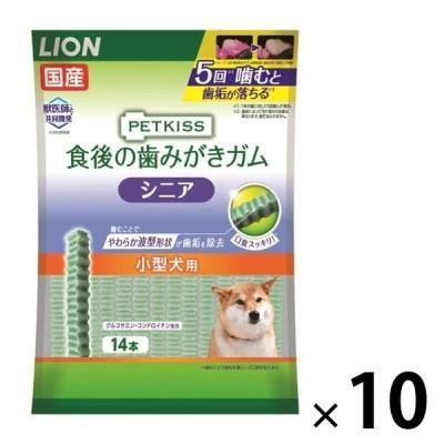 ライオン商事ペットキッス 食後の歯みがきガム シニア 小型犬用 国産 14本入 10袋 ドッグフード おやつ デンタルケア