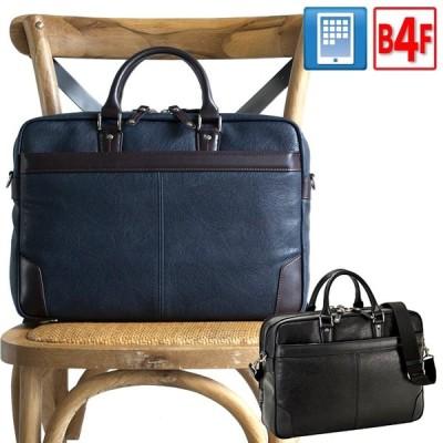 ビジネスバッグ hirano ブリーフケース 通勤 HAMILTON ハミルトン ブランド 軽量 レザー 紳士 男性用 鞄 メンズ 送料無料