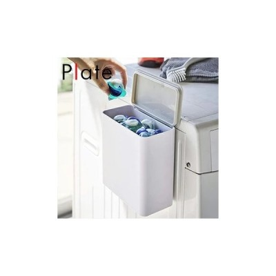 マグネット洗濯洗剤ボールストッカー プレート ランドリー収納 洗濯 洗濯機 磁石 マグネット フック ラック 送料無料 [ 山崎実業 ] LF570B05b000