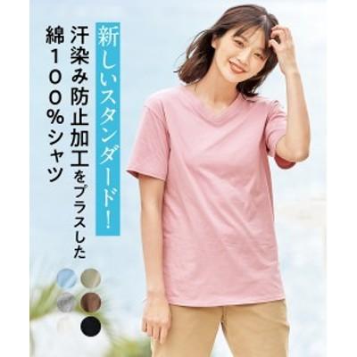 Tシャツ カットソー 大きいサイズ レディース 汗染みしにくい 綿100% Vネック 半袖 オフホワイト~杢グレー L~10L ニッセン nissen