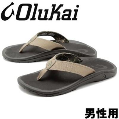 オルカイ オハナ 男性用 OLUKAI OHANA 10110 メンズ サンダル(01-13960003)