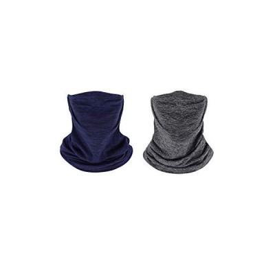 川の信芸 スポーツ フェイスカバー 紫外線対策 UVカット 防風 ネックガード 耳掛けタイプ 洗えるフェイスカバー 息苦しくない 男女兼用