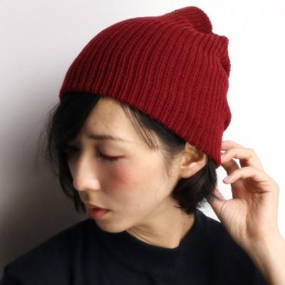 ラコステ 秋冬 ニット帽 メンズ lacoste かぶりやすい 帽子 シンプルデザイン レディース ニットワッチ ワイン