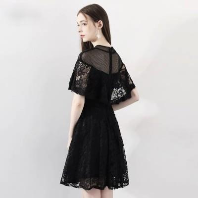 パーティードレス  ミニドレス ブラック 黒 シースルー ワンピース【S-XXLサイズ】