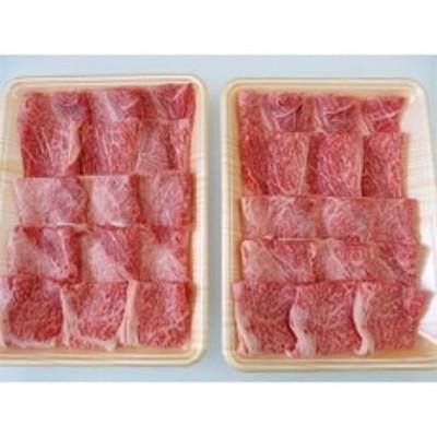 A5等級飛騨牛/赤身肉焼き肉用約1kg モモ又はカタ肉(約500g×2パック)
