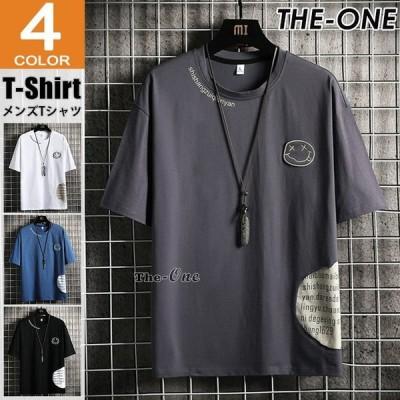 メンズTシャツtシャツ半袖クルーネックカットソー英文字切り替え30代40代カジュアル