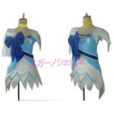 ドキドキ!プリキュア 菱川六花キュアダイヤモンド風 コスプレ衣装 cosplay コスチューム