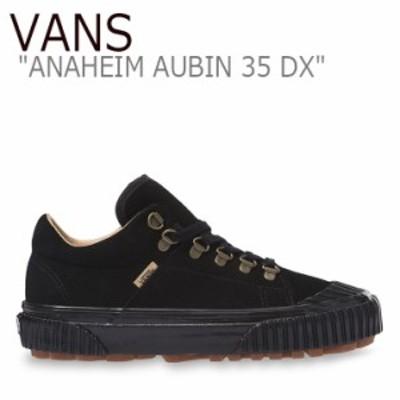 バンズ スニーカー VANS ANAHEIM AUBIN 35 DX アナハイム オービン 35 DX BLACK ブラック VN0A4UULUL11 シューズ