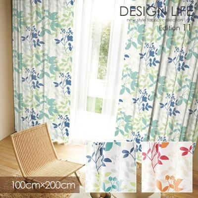 DESIGN LIFE11 デザインライフ カーテン FLORA / フローラ 100×200cm (メーカー直送品)