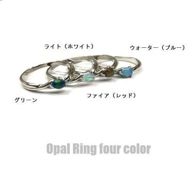 Shirogane 日本製 Opal Ring☆10月の誕生石オパール(新たに3色追加)/BR-4590