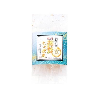 蒟蒻しゃぼん 熱海蒟蒻しゃぼん 金箔&温泉水(100g)石鹸 洗顔石鹸 天然 無添加 (観光地/熱海) ぷるぷる