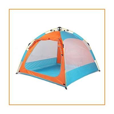 KLDYJA ツーピース 子供用テント ピクニックマット付き 軽量 自動 ワンセコンド スピード オープン 男の子 アウ