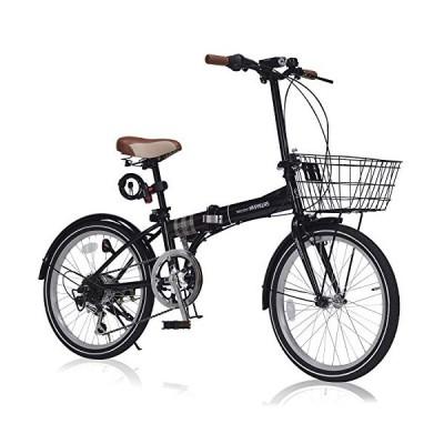 【NEW】マイパラス(Mypallas)折畳自転車20インチ オールインワン バスケット&LEDライト&ワイヤー錠 LEDテールライト