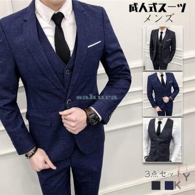 結婚式スーツ メンズ スーツセット 3点セット ミドル丈 上下セット ブラック ネイビー フォーマルスーツ 結婚式