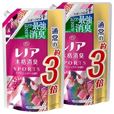 【まとめ買い】レノア 本格消臭 柔軟剤 スポーツ スプラッシュリリー 詰め替え 超特大 1260mL×2個