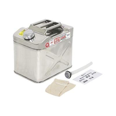メルテック ガソリン携行缶 20L 消防法適合品 KHK UN [ステンレス] 鋼鈑厚み:0.8mm Meltec SK-675