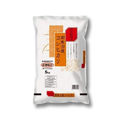 精米南魚沼産コシヒカリ 特別栽培米 令和元年産 5kg
