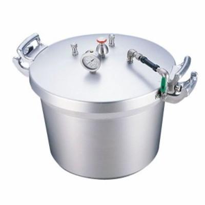 遠藤商事 SAアルミ業務用圧力鍋(第2安全装置付) 40l AAT15040【送料無料】
