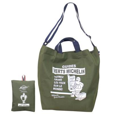 ミシュラン MICHELIN 2way トートバッグ パッカブル Packable オリーブ Olive カーキ メール便 肩掛けバッグ 折り畳み可能 エコバッグ