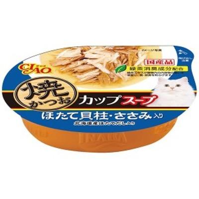 いなばペットフード 焼かつおカップスープほたて60g NC-72