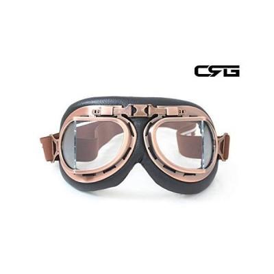 CRGレトロゴーグルオートバイゴーグルPCレンズ多目的防風砂防霧紫外線防止屋外スポーツゴーグルT08 (透明レンズ)