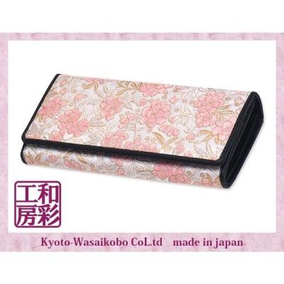 西陣織金襴+本革 和柄 長財布 日本製 多機能 カード収納20枚/ca149