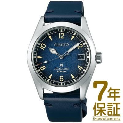 【国内正規品】SEIKO セイコー 腕時計 SBDC117 メンズ PROSPEX プロスペックス アルピニスト メカニカル 自動巻 手巻つき