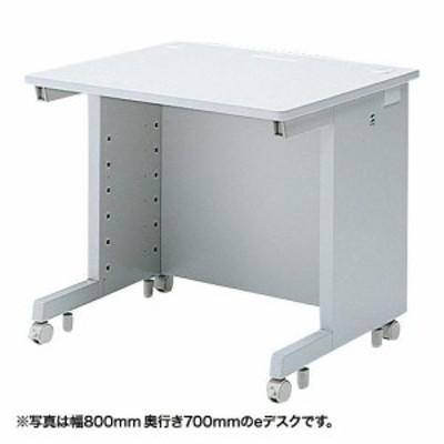 サンワサプライ eデスク(Wタイプ) ED-WK7560N