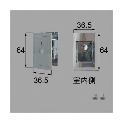 mzhzhch52 LIXIL リクシル・トステム 引戸用表示錠(プッシュ錠) 室内引戸部品