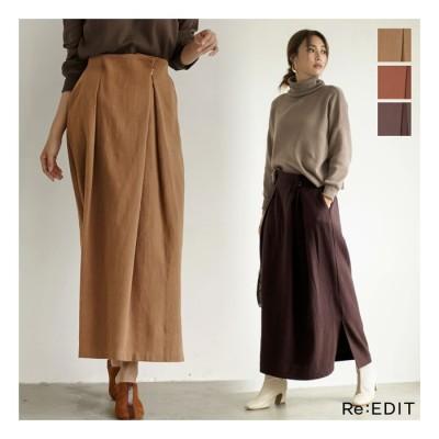 Re:EDIT 秋ムードを盛り上げるストレートスカート フロントタックストレートコットンツイードスカート スカート/スカート ブラウン M レディース