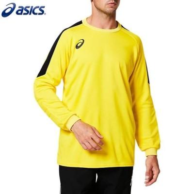asics/アシックス 2101A039 サッカー フットボールウェア メンズ GK ゲームシャツ ブライトイエロー