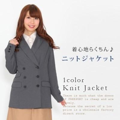 テーラードニットジャケット/トップス