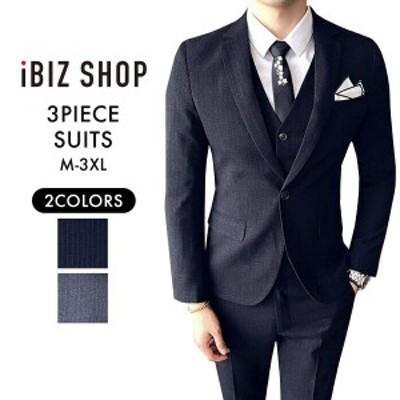 【予約販売・送料無料】ストライプ柄スリムスーツ 3点セットアップ 紳士服 カジュアルスーツ スリムスーツ ビジネススーツ メンズ リクル