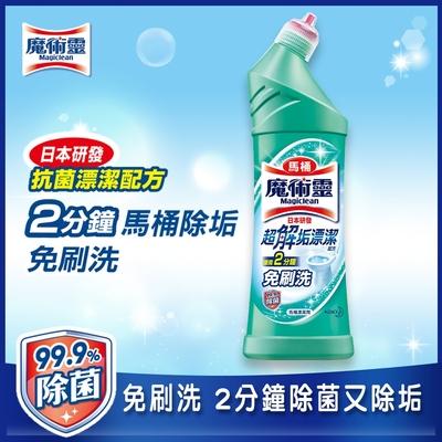 魔術靈 殺菌瞬潔馬桶清潔劑 (500ml)