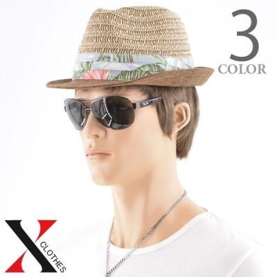 ハット帽子メンズフェイクリネンコンビペーパー夏中折ストローストローハット中折れハットサイズ調節メンズ帽子おしゃれメンズ