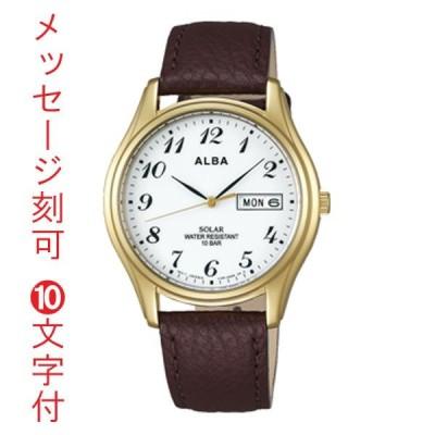 名入れ時計 刻印10文字付 ソーラー 腕時計 メンズ 男性用 革バンド カレンダー付き ALBA アルバ AEFD544 父の日