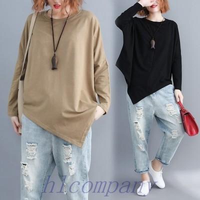 レディース長袖Tシャツゆったり丸襟女性用Tシャツ体型カバー秋物トップスカジュアル大きいサイズ