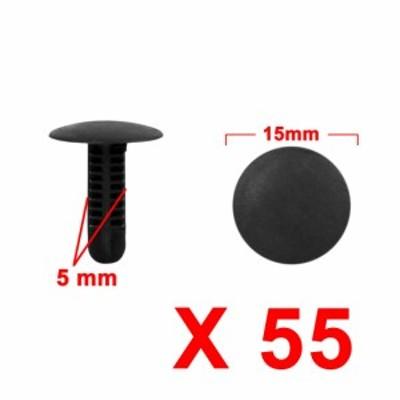 uxcell 海外出荷 リベット 5mm黒プラスチック リベットカーペットパネル リテーナー クリップ 車用 55個入り