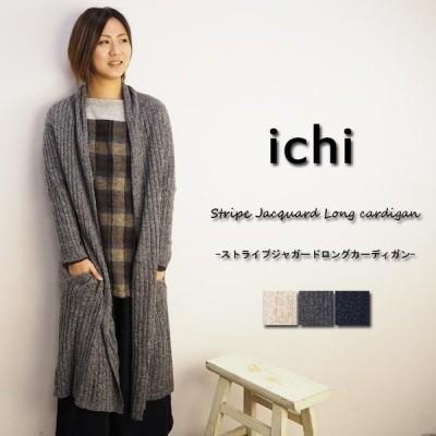 ICHI イチ ストライプ ジャガード ロング カーディガン G150784