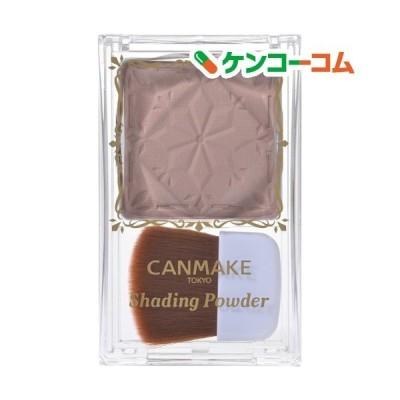 キャンメイク(CANMAKE) シェーディングパウダー 04 アイスグレーブラウン ( 1個 )/ キャンメイク(CANMAKE)