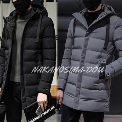 ロング丈 ダウンコート メンズ ダウンジャケット ベンチコート フード付 カジュアル 厚手 防風 防寒 冬 冬物