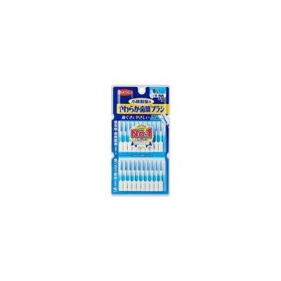 KOBAYASHI/小林製薬  やわらか歯間ブラシ SS−Mサイズ 20本