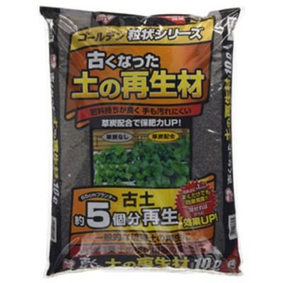 アイリスオーヤマ ゴールデン粒状シリーズ 古くなった土の再生材 (10L)  ゴ-ルデンサイセイザイ10L 【返品種別A】
