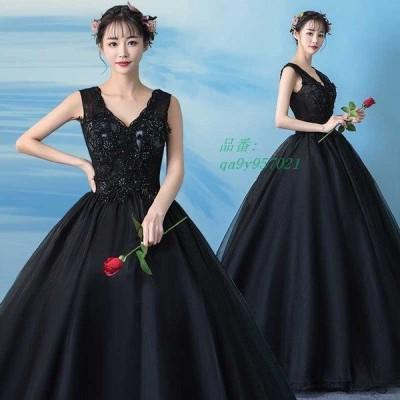 ロングドレス 黒 ブラック ドレス結婚式 Vネック 演奏会 チュール お洒落 贅沢 編み上げ 花嫁 結婚式 ノースリーブ ウェディングドレス