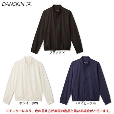 【在庫処分品】DANSKIN(ダンスキン)メッシュエアージャケット(DW38203)アウター ジャケット ウォーキング 撥水 軽量 UVカット レディース