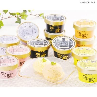 お取り寄せ グルメ ギフト 乳蔵 北海道アイスクリーム (プレミアムバニラ入) 送料無料
