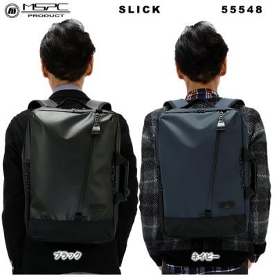 マスターピース master-piece  SLICK 55548 2WAYバックパック リュック ビジネスリュック バッグ
