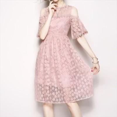 レディース ドレス パーティードレス オープンショルダー 肩見せ 花柄 フラワー 総レース ひざ丈 半袖 袖あり 透け感 ピンク アプリコッ