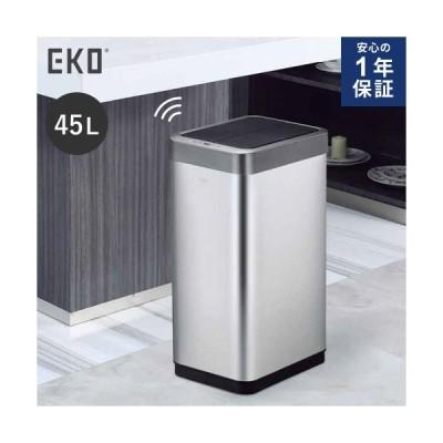 あすつく 【一年保証】EKO自動開封センサーゴミ箱 EK9261MT-45L シルバー ダストボックス 45リットル 衛生的 おしゃれ スリム 自動 ふた付き